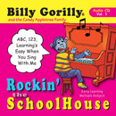 Click to view and listen to Rockin' the SchoolHouse vol. 2 song samples