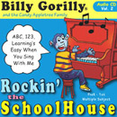Rockin' the SchoolHouse Vol. 1 CD cover - Click to listen and buy